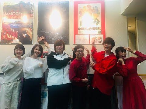 映画『想像だけで素晴らしいんだ-GO TO THE FUTURE-』公開初日舞台挨拶 2019.1.26(土)