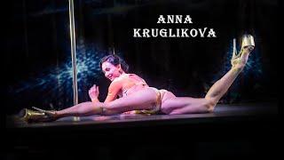 AMAZING POLE 2017 | Anna Kruglikova