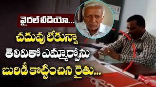 Video of MRO taking Bribe from Farmer Goes Viral on Social..