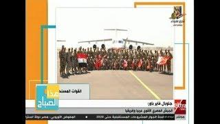 هذا الصباح| جلوبال فاير باور: الجيش المصري الأقوى عربيا وإفريقيا ...