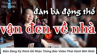 Cô Đồng Sinh , Đàn Bà Động Thổ Sinh Máu Huyết ,vận đen về nhà