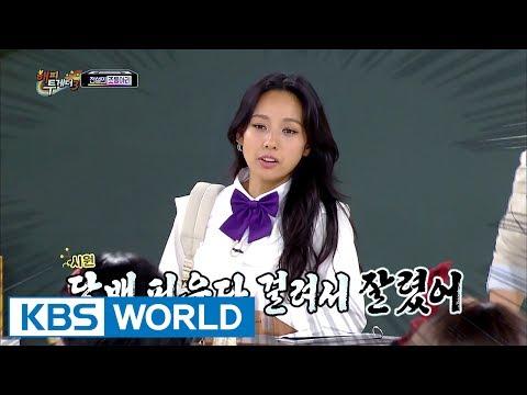 "Legend Lee Hyori, ""I moved school because I smoked"" [Happy Together / 2017.07.20]"