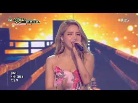 뮤직뱅크 Music Bank - 별이 빛나는 밤(Starry Night) - 마마무(MAMAMOO).20180629