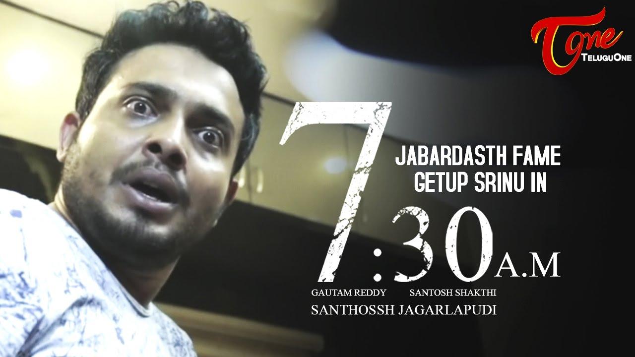Jabardasth Getup Srinu in 7.30 AM | Telugu Short Film