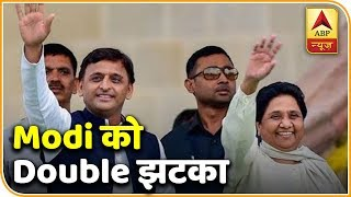 Jolt to PM Modi: Akhilesh, Mayawati, RLD join hands in UP..