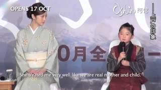 OSHIN 阿信 - Movie Press Conference in Japan - Opens 17 Oct in SG