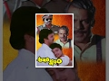 Aakhari Kshanam Full Telugu Movie - Bhanu Chander, Suresh, Ashwini