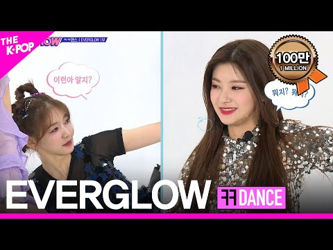EVERGLOW, ㅋㅋ DANCE(KK DANCE) CHAPTER 1 [THE SHOW 190326]