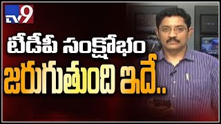 2 more TDP MPs Sitamahalakshmi, Kanakamedala likely to joi..
