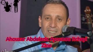 AHOUZAR MAKH TÉLÉCHARGER MP3 MAKH AYMA
