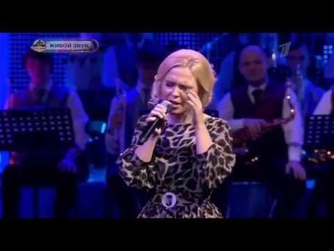 Пелагея и Дина Гарипова - Позарастали стежки-дорожки