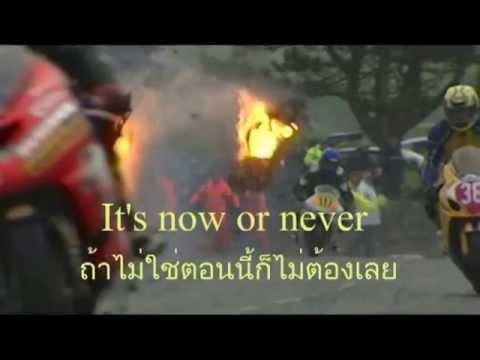 Baixar เพลงสากลแปลไทย It's My Life - Bon Jovi (Lyrics & ThaiSub)
