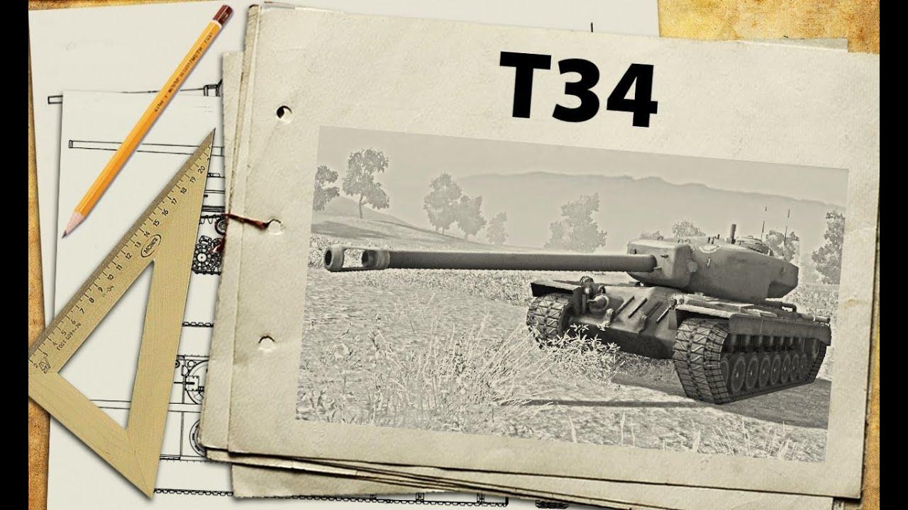 T34 - лучший прем-танк в 0.8.6