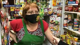 В Омске ужесточают контроль за необоснованным ростом цен на продукты первой необходимости