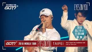 GOT7 2018 WORLD TOUR 'EYES ON YOU' IN TAIPEI - SPOT VIDEO YouTube 影片