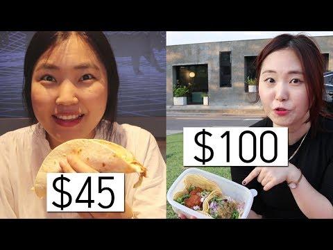 TACO DE $45 VS TACO DE $100│tanta diferencia!