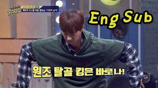 Jang Woo-hyuk's hanger dance! -Girl Spirit Ep.10