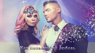 Lora Superfin - Королева ночи