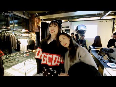 Taeyeon on Jinri Market EP.16 Cut
