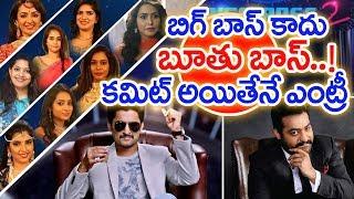 Madhavi Lata shocking revelations on Big Boss 2..