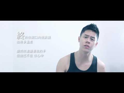 孫燕姿 - 我不難過(林耀恩 Alvin Cover)