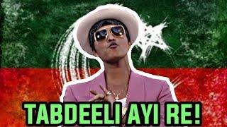 Tabdeeli - Bruno Mars, Mark Ronson | Uptown Funk | Jokistan