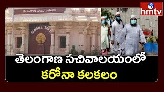 Tension escalates in Telangana Secretariat after employee ..