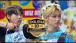 NCT 127 have Received Nothing Lesser Than 9 Points!  [2019 ISAC Chuseok Special Ep 5]