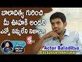 Little Soldiers Movie Actor Baladitya Exclusive Interview