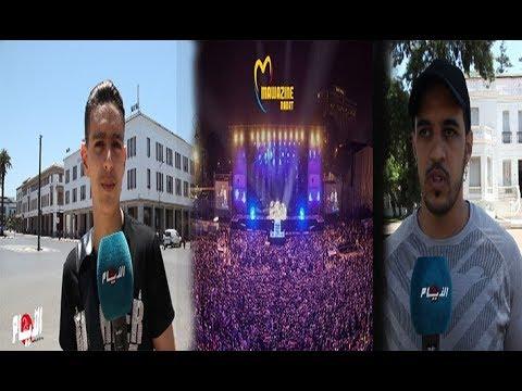 مغاربة يعلقون على حملة مقاطعة مهرجان موازين