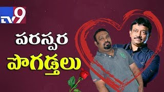 Kathi Mahesh's sensational comments on RGV; Ram Gopal Varm..