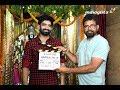 Sukumar launches Havish & Abhishek Pictures new movie || Indiaglitz Telugu