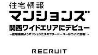 マンションズ大阪10