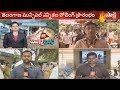 Municipal elections in Telangana | Live updates | Sakshi TV