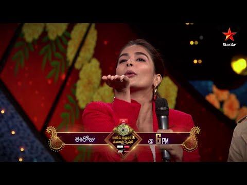 Bigg Boss Telugu 5 promo: Navarathri special with Nagarjuna, Akhil Akkineni and Pooja Hegde