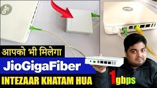 Jio Gigafiber Broadband & Jio Giga TV - AB INTEZAAR KHATAM HUA