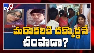Psycho Venkatesh harassed, killed my daughter, says bank e..