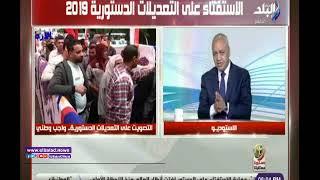 مصطفي بكري: المصريين دائما بيثبتوا إرادتهم الحرة..فيديو ...