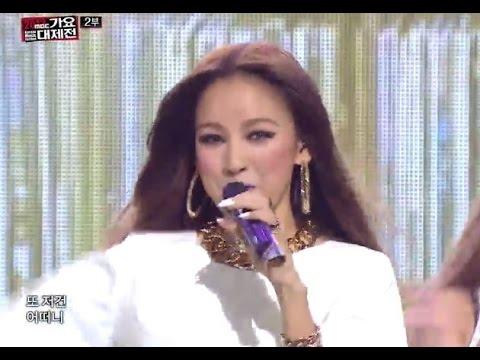 [가요대제전] Lee Hyo Ri + MFBTY - Miss Korea + The Cure + U Go Girl + Monster, KMF 20131231