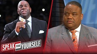 Magic Johnson damaged reputation by quitting Lakers, says Jason Whitlock | NBA | SPEAK FOR YOURSELF