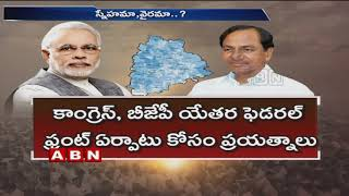 How Telangana Govt goes with the Central Govt?..
