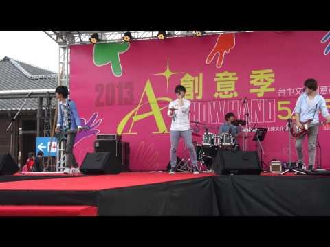 2013.05.07 io樂團@台中文創園區--向左向右