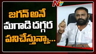 Kodali Nani slams Chandrababu for obstructing probe into A..