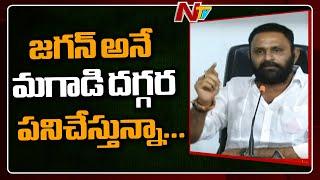 Kodali Nani slams Chandrababu for obstructing probe into A..