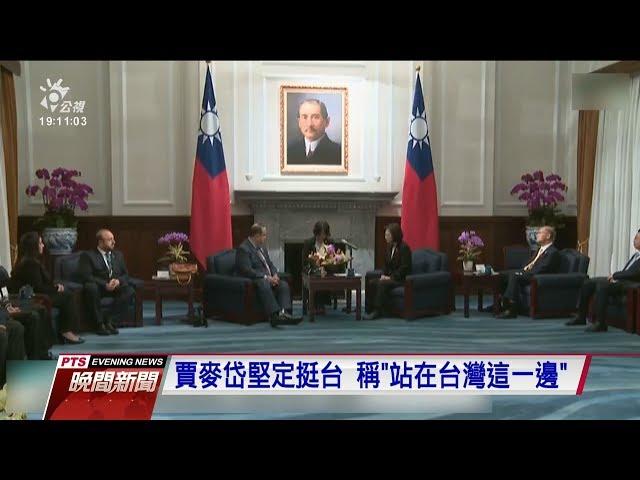 瓜國總統當選人訪台會蔡 稱「最堅定友邦」