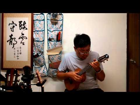 雞湯的烏克麗麗鍋:趙傳《我是一隻小小鳥》ukulele solo cover