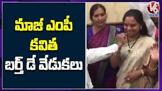 KCR daughter, former MP Kavitha birthday celebrations..