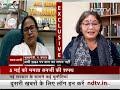Narendra Modi और Amit Shah युग की राजनीति का अंत होगा: Mamata Banerjee  - 03:28 min - News - Video