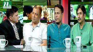 Ei Somoy | এই সময় | EP 2683 | Talk Show | News & Current Affairs