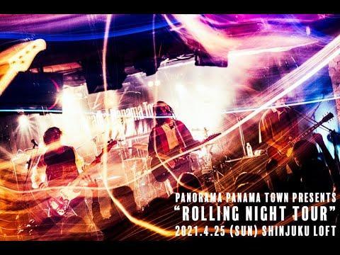 Panorama Panama Town 「SHINKAICHI」 /「SO YOUNG」(Live at